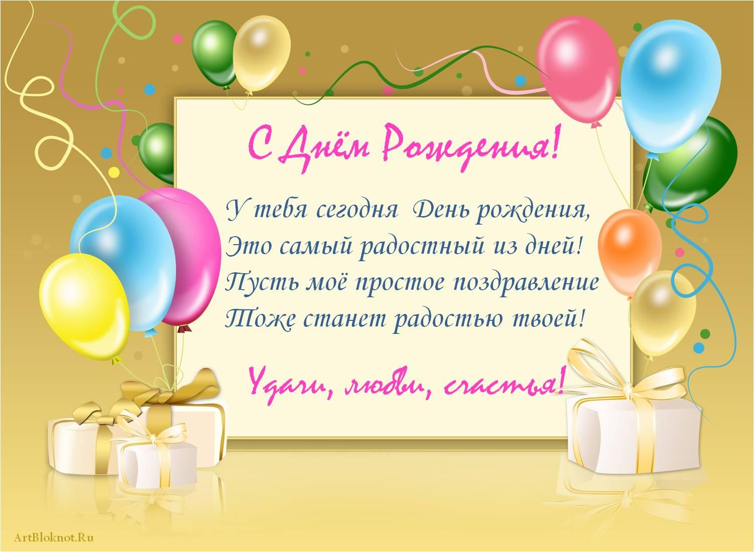 Открытка mail ru